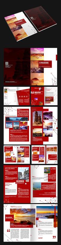 红色大气旅游画册