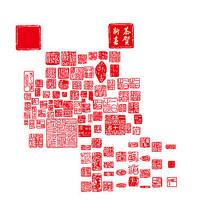 红色印章 AI