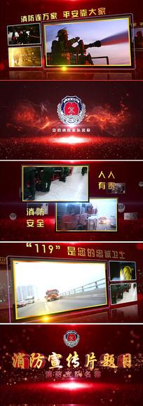 红色震撼消防宣传片头AE模板