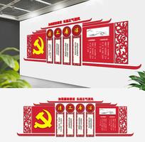 红色中国风古典党建廉政文化墙