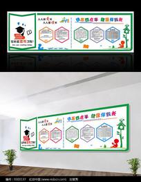 简洁大气立体学校文化墙