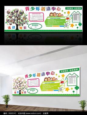 儿童欢乐卡通照片墙