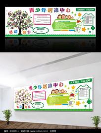 简洁大气立体学校文化墙照片墙