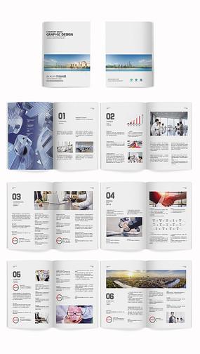 金融简洁大气画册