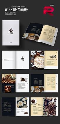 咖啡宣传画册