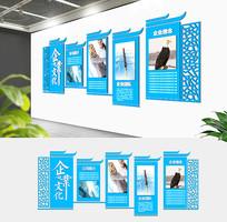 蓝色大气公司形象墙企业展板
