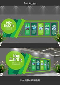 绿色企业文化墙展板