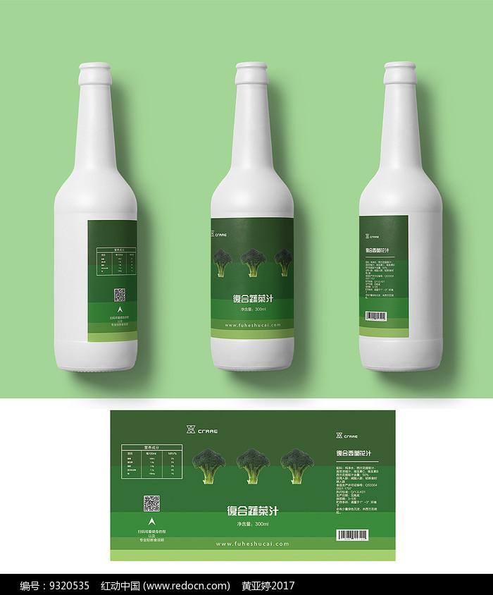 绿色蔬菜汁包装图片