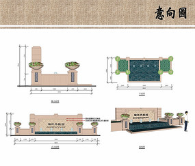 入口水景墙设计