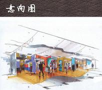 商场内部手绘效果图