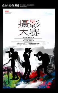 摄影的大赛海报设计