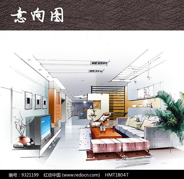 现代精美客厅马克笔手绘