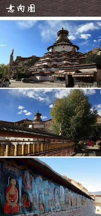 西藏建筑景观 JPG