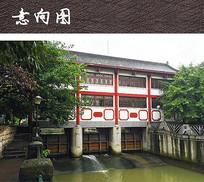 中式水闸建筑景观 JPG
