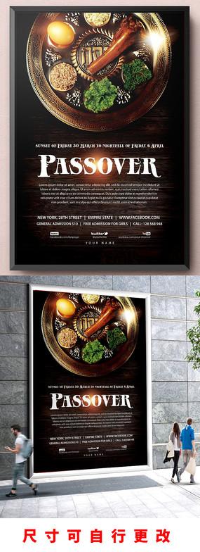 广告设计矢量模板 宣传单|折页 创意餐厅菜单设计  精美创意美味汉堡图片