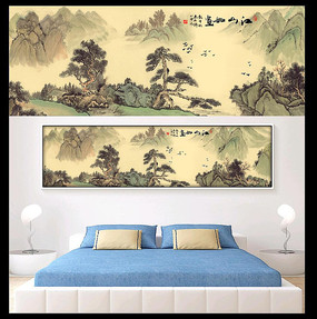 长幅山水新中式国画