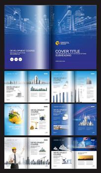 城市建筑施工工程企业画册