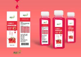 创意果汁饮料包装设计 AI