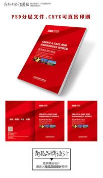 创意红色企业画册封面设计