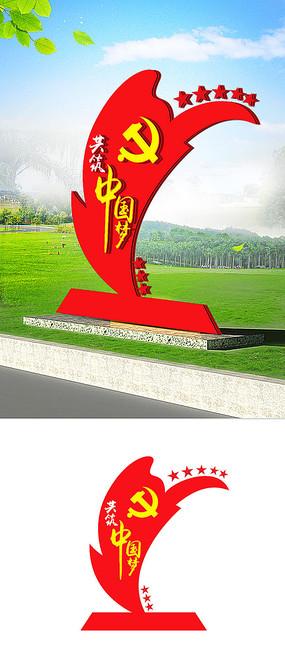 创意中国梦展板设计