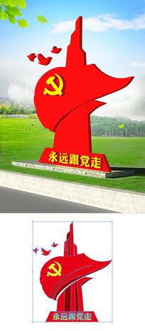 红色大气党建立体雕塑