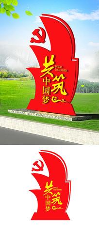 红色共筑中国梦党建立体雕塑