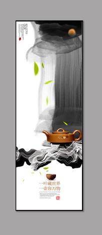简约复古茶文化海报设计