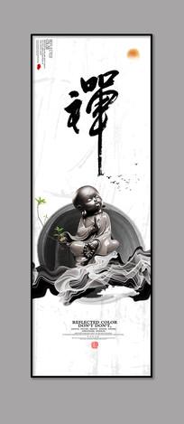 简约复古禅文化海报设计