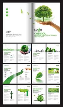 绿色生态环保城市工程画册