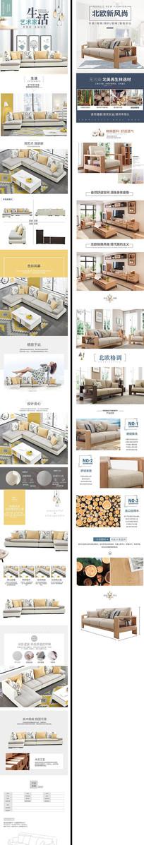 欧式家具布艺沙发详情页