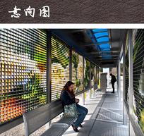 现代装饰图案金属廊架