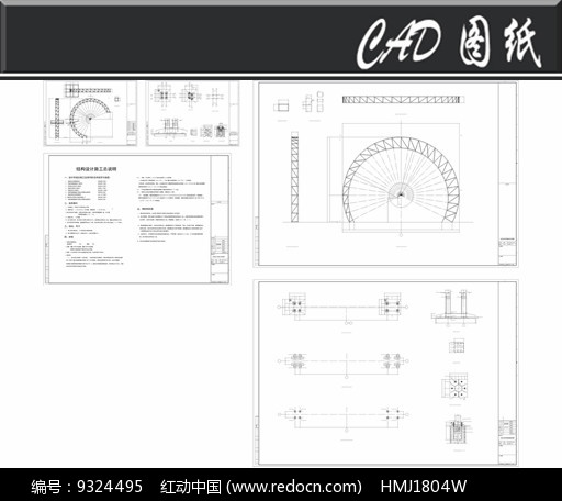 许昌桁架结构详图图片