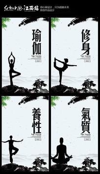 瑜伽养生文化展板设计
