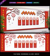 中式党建室党建文化墙布置图