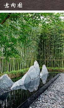 中式雕塑石台景观小品 JPG