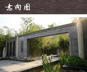 中式公园景观构筑