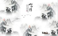 中式水墨山水情山水国画背景墙