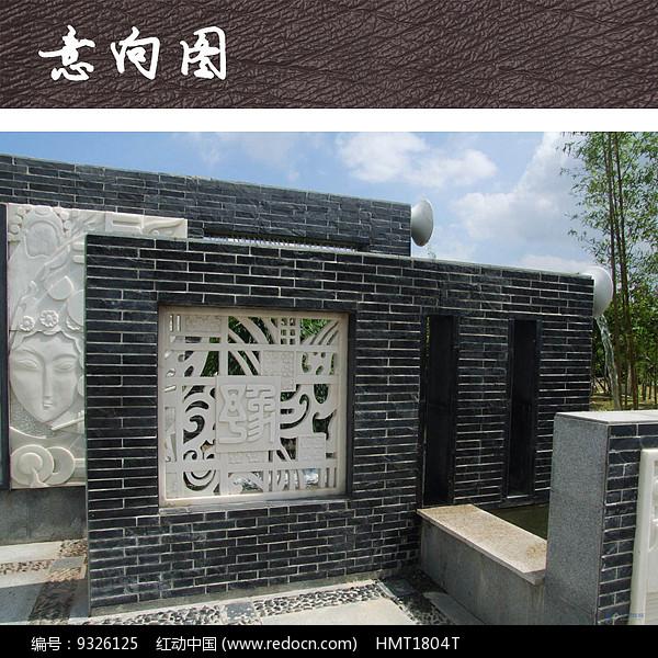 中式文化墙
