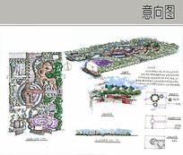 城市小型公园景观设计