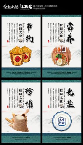 传统食堂文化展板设计