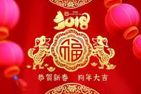 春节新春手绘插画海报设计