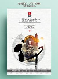 佛系中国风复古佛房地产海报