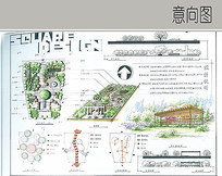 森林公园入口广场设计 JPG