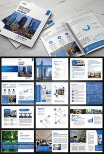 时尚大气蓝色企业宣传画册