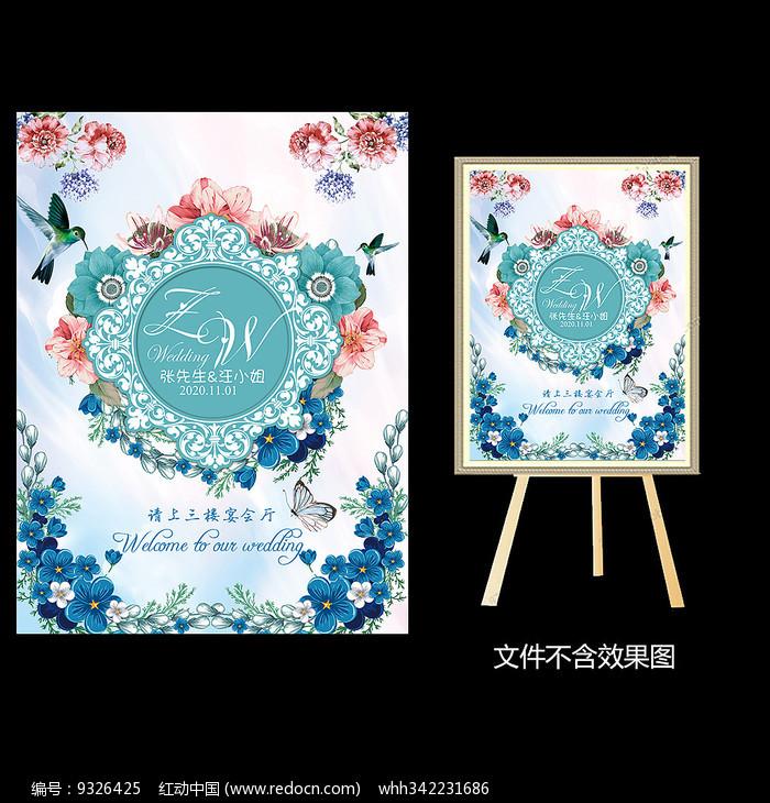 时尚花卉婚礼迎宾水牌设计图片