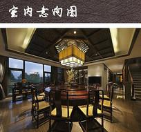新中式家装餐厅设计 JPG
