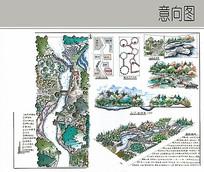 沿河景观设计 JPG