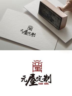 中国风家具汉字logo