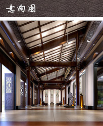 中式文化博物馆室内设计 JPG