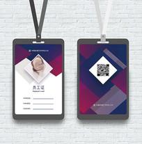 紫色炫彩现代工作牌胸牌